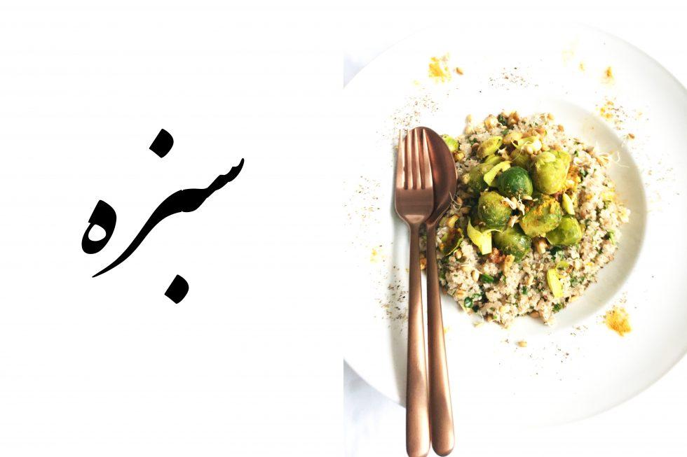 Bulgur-Kohlsprossen-Gericht